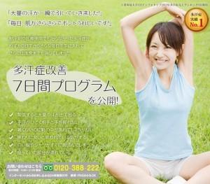 takansyou001b.jpg
